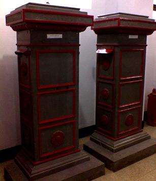 Mailbox 1911-1915: Exploring Indonesia Postal Museum